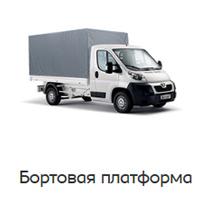 bortovaya-platforma-spec-versii