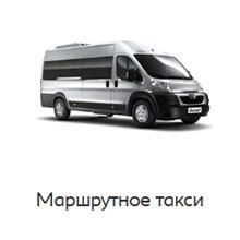 marshrutnoe-taxi-com-trans