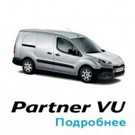 partnervu