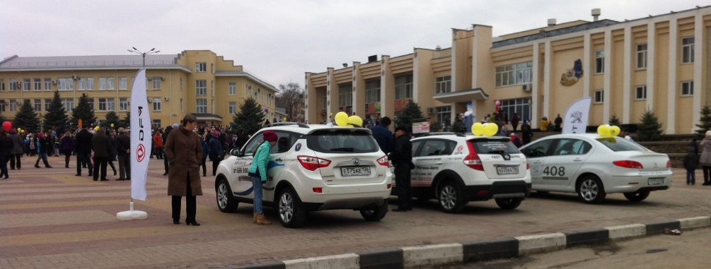 Демонстрация автомобилей