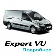expertvu